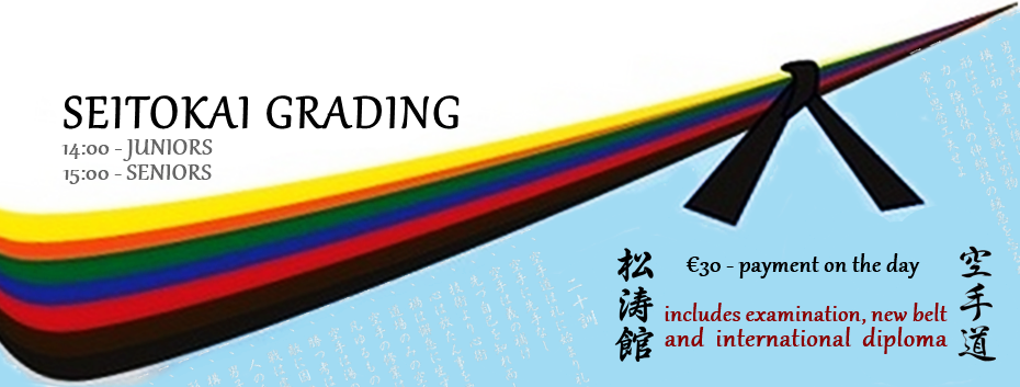 GRADING banner 6.2017